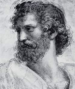 Aristotele E Il Giavellotto Fatale Pdf